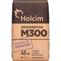 Holcim М300 40кг