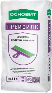 ГРЕЙСИЛК РС31 G ШПАКЛЕВКА ЦЕМЕНТНАЯ ФИНИШНАЯ ОСНОВИТ
