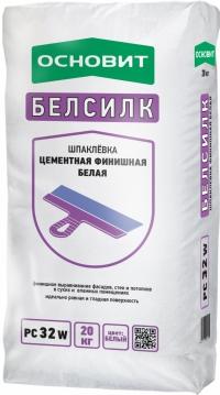 БЕЛСИЛК РС32 W ШПАКЛЕВКА ЦЕМЕНТНАЯ ФИНИШНАЯ БЕЛАЯ ОСНОВИТ