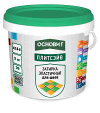 ПЛИТСЭЙВ XC6 E ЗАТИРКА ЦВЕТНАЯ ЭЛАСТИЧНАЯ ОСНОВИТ - 2 КГ